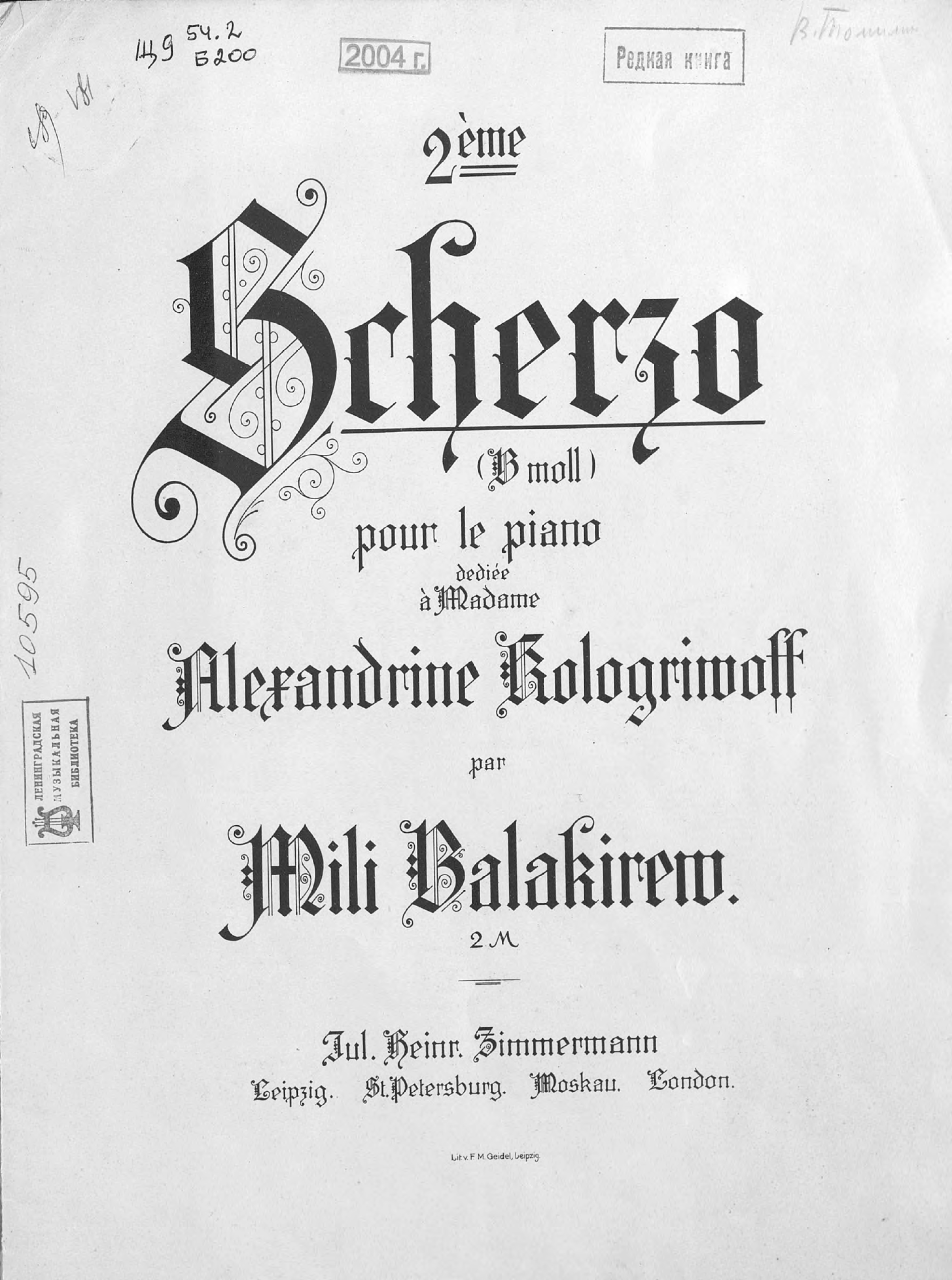 2-eme Scherzo (D-moll)