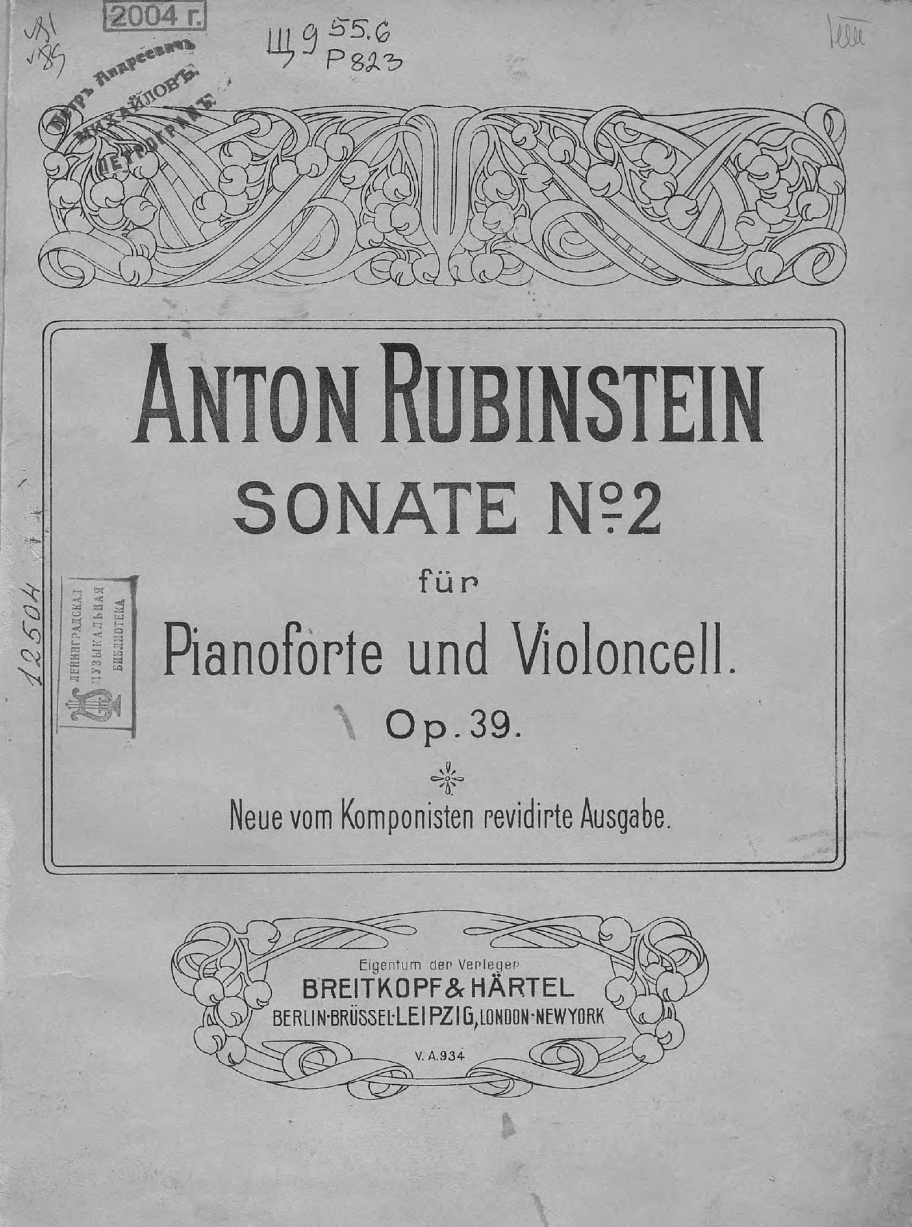 Антон Григорьевич Рубинштейн Sonate № 2 fur Pianoforte und Violoncell lexikon fur photographie und reproduktionstechnik