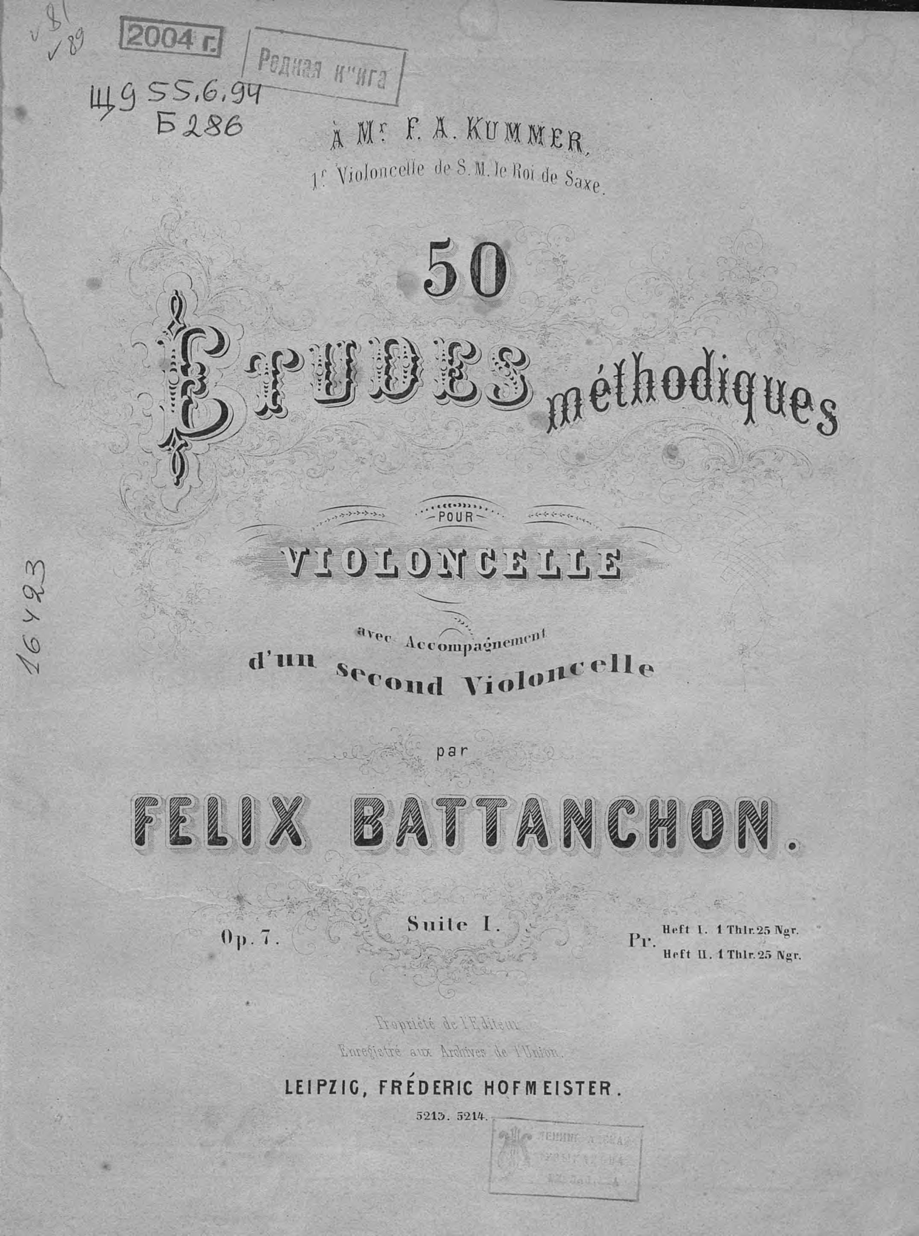 Феликс Баттаншон Etudes methodiques pour Violoncelle avec j c kessler 24 etudes