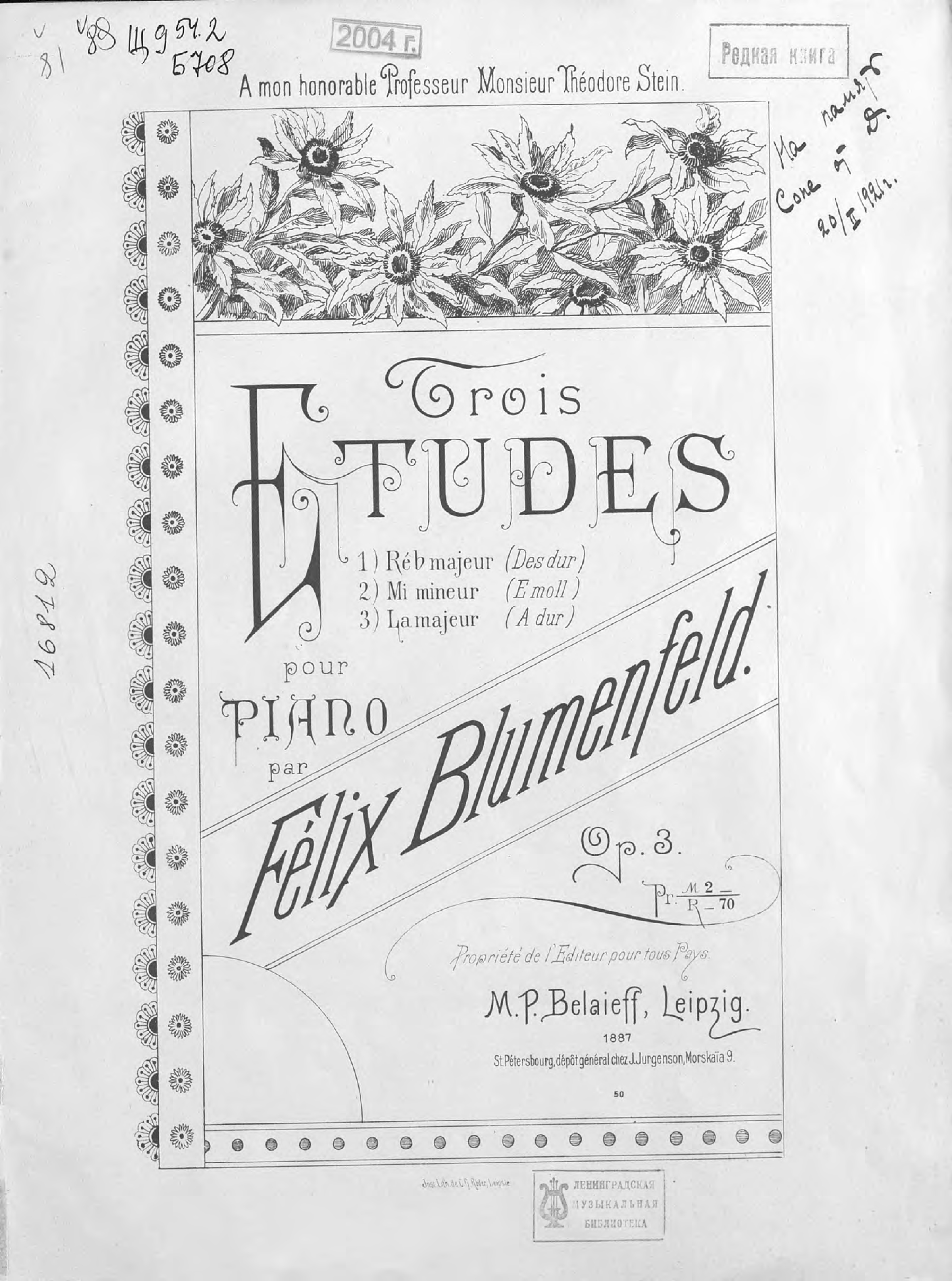 Феликс Блуменфельд 3 этюда для фортепиано феликс блуменфельд концертный этюд