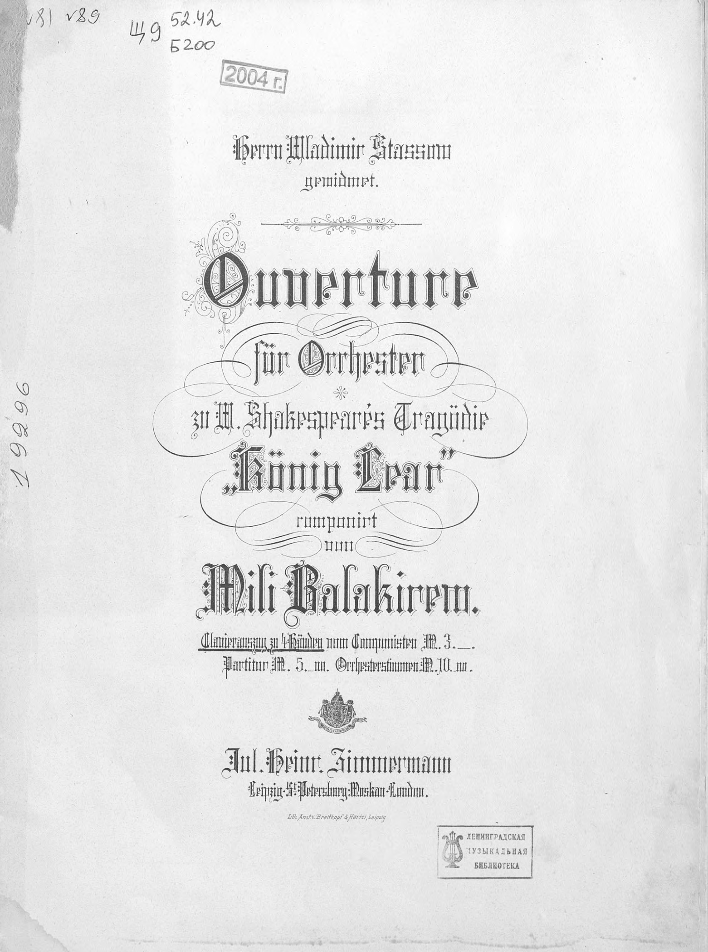 Милий Алексеевич Балакирев Ouverture fur Orchester zu W. Shakespeares Tragodie