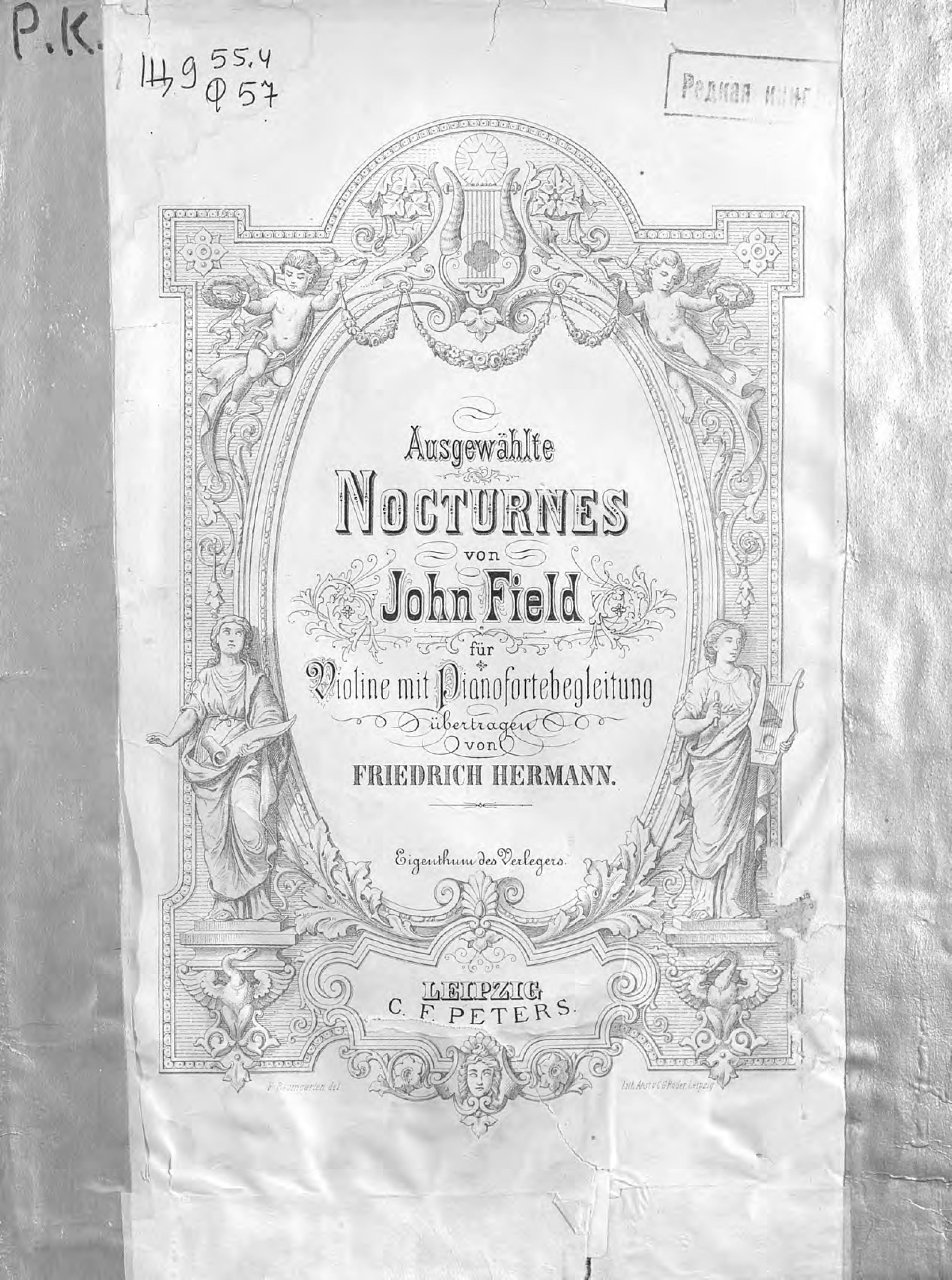 Джон Филд Ausgewahlte Nocturnes v. John Field fur Violine mit Pianofortebegleitung ubertragen v. Fr. Hermann земляк с ред управление продажами учебник isbn 9785955805313