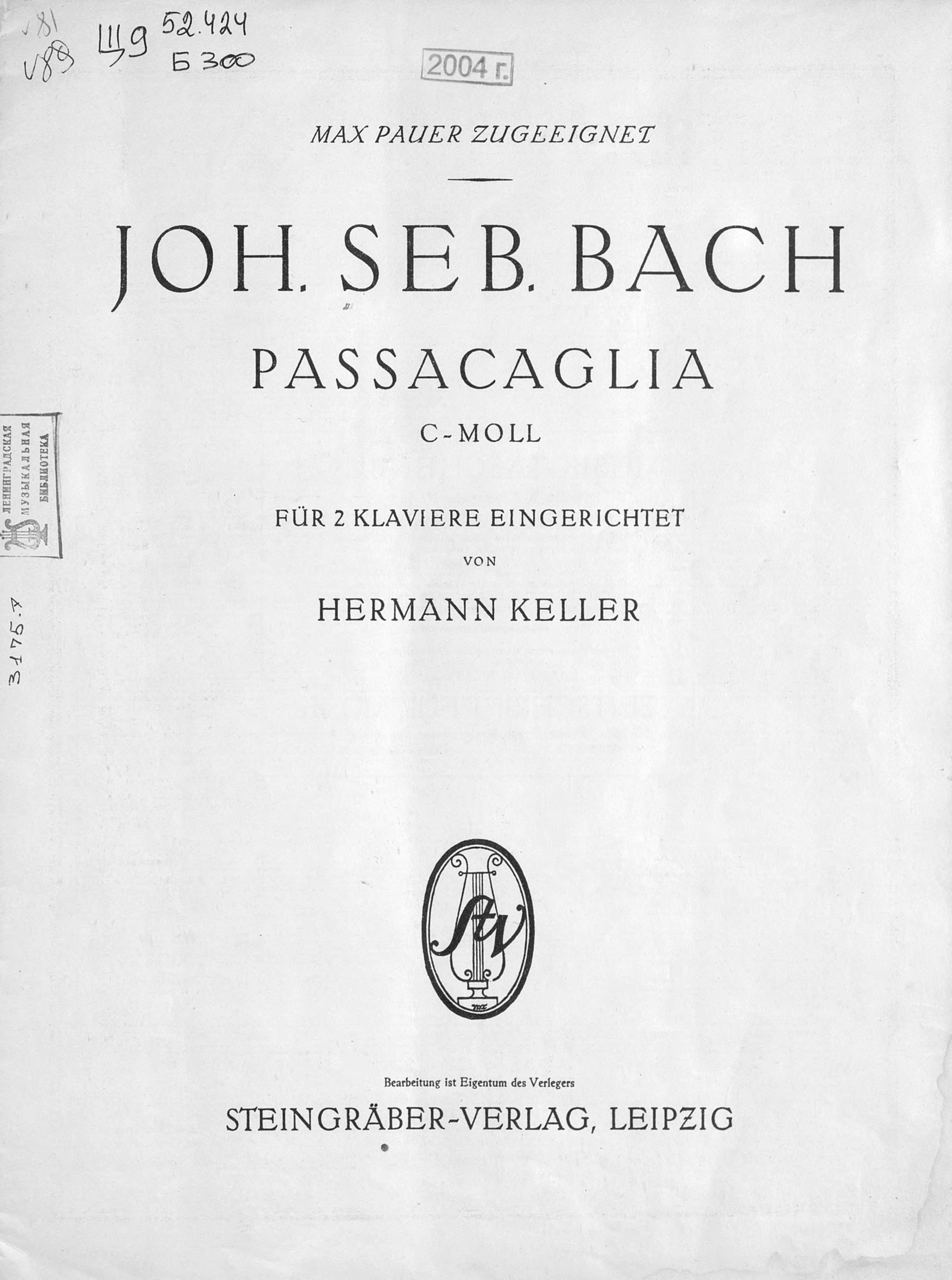 цена Иоганн Себастьян Бах Passacaglia c-moll онлайн в 2017 году