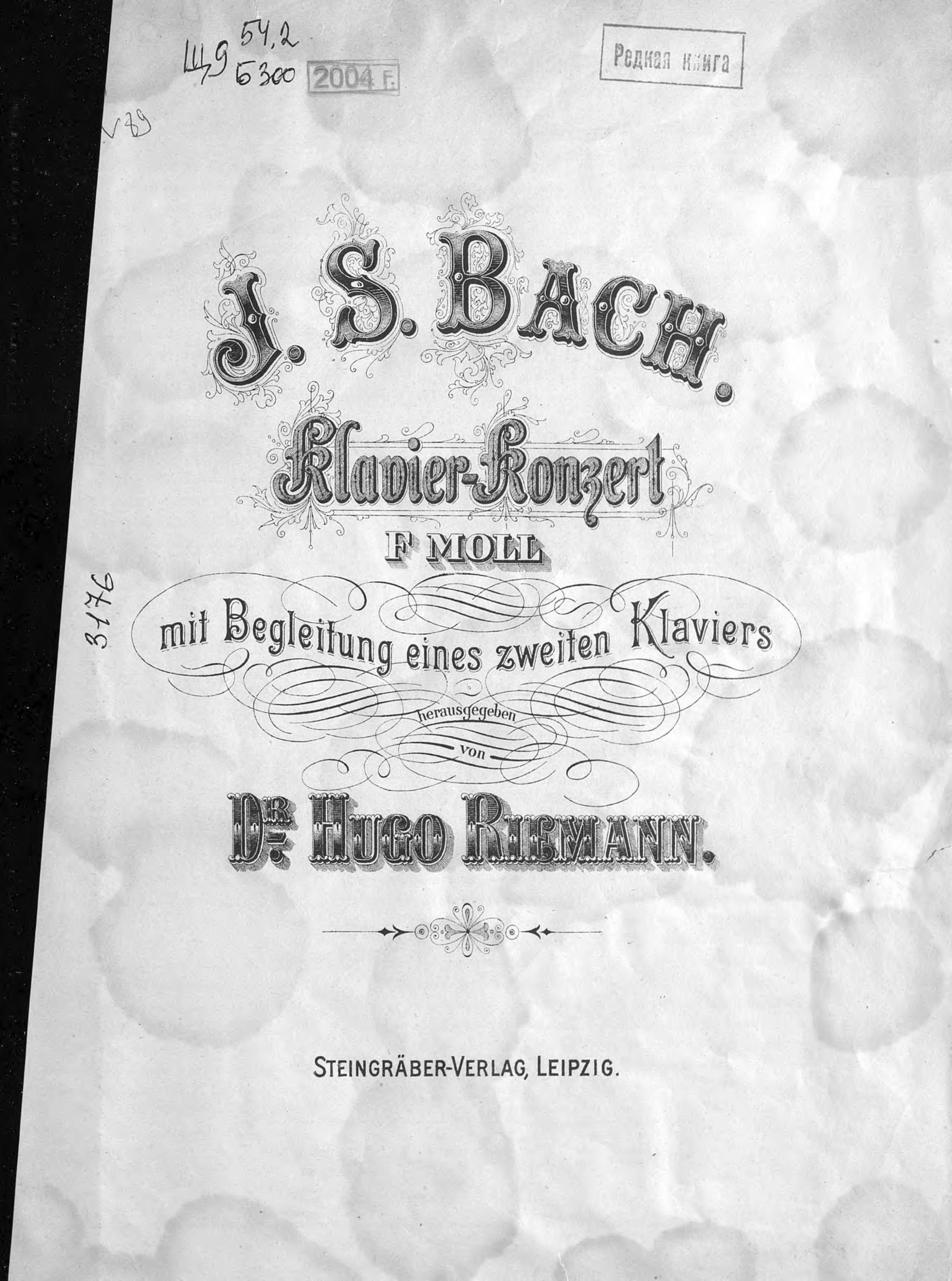 цена Иоганн Себастьян Бах Klavier-konzert f-moll mit Begleitung eines zweiten klaviers онлайн в 2017 году