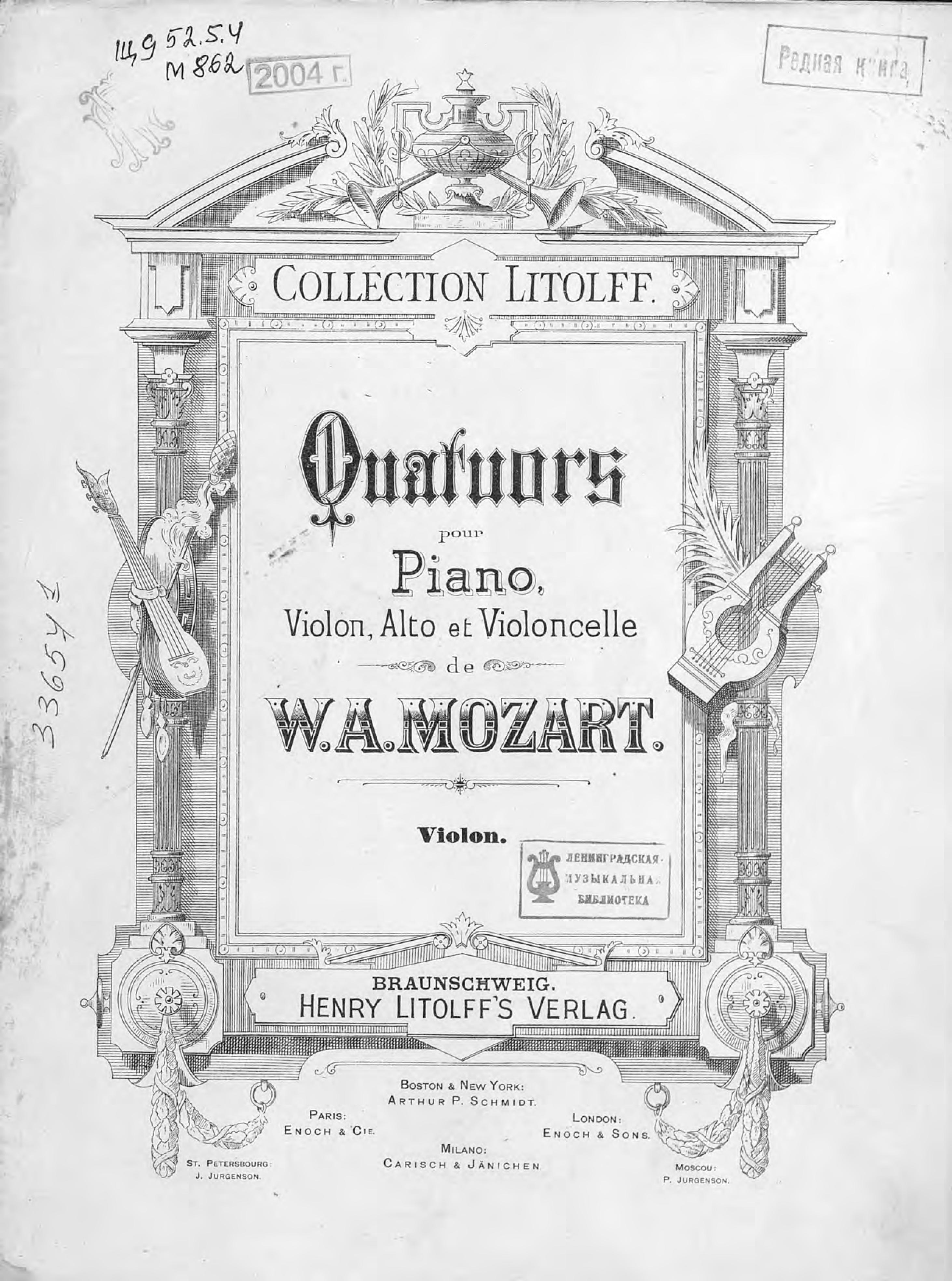 Вольфганг Амадей Моцарт Quartette pour piano, violons, alto et violoncelle de W. A. Mozart сергей иванович танеев sixieme quatuor sib pour 2 violons alto et violoncelle par s taneiew