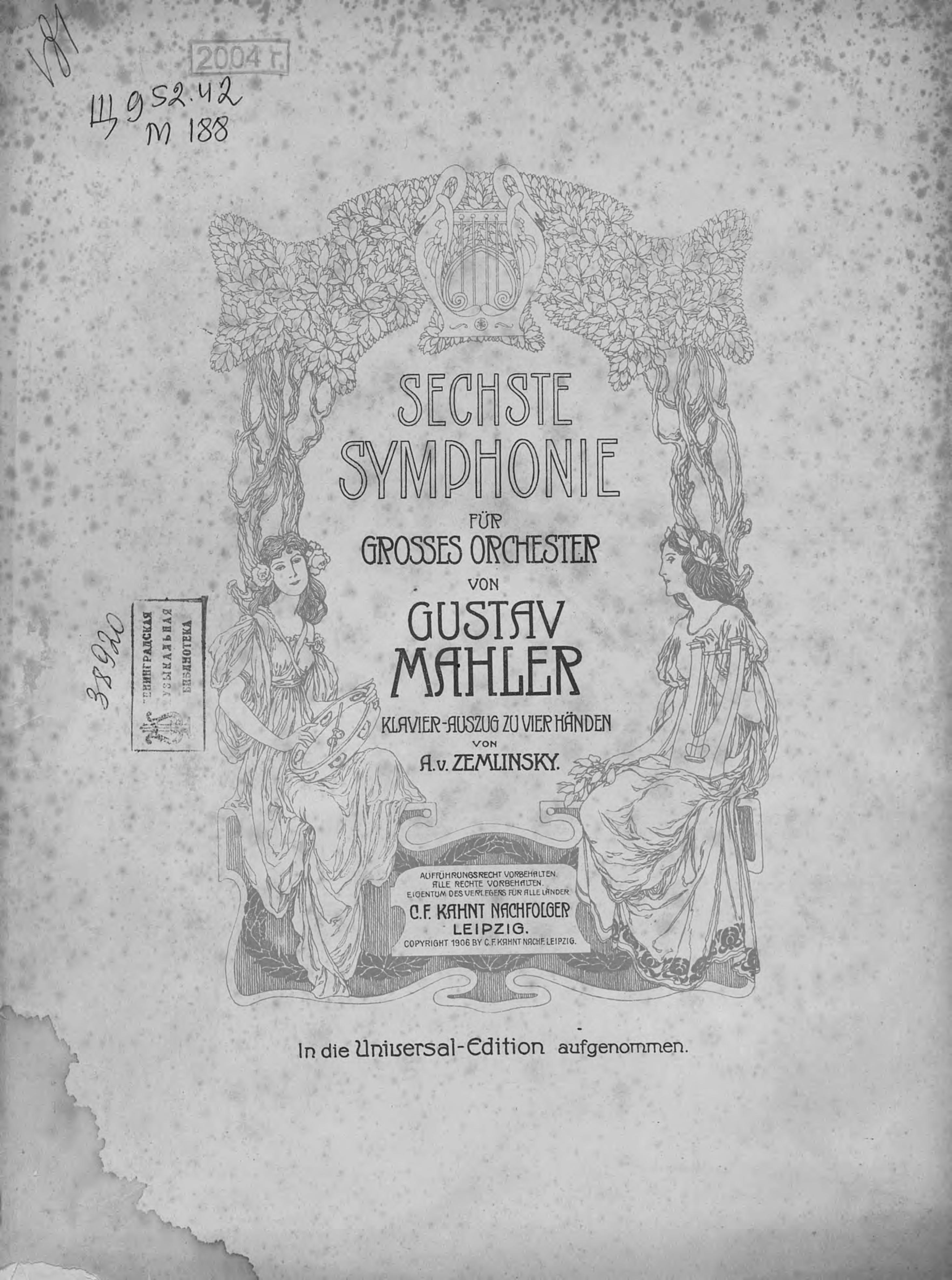 Густав Малер Sechste symphonie fur grosses orchester akademisk orkester akademisk orchester dvorak requiem 2 cd