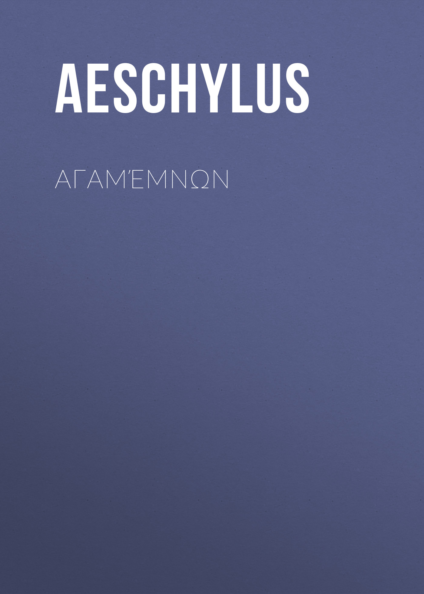 Aeschylus Αγαμέμνων johannes minckwitz aeschylus aeschyli tragoediae quae supersunt deperditarum fabularum fragmenta et scholia graeca promentheus vinctus latin edition