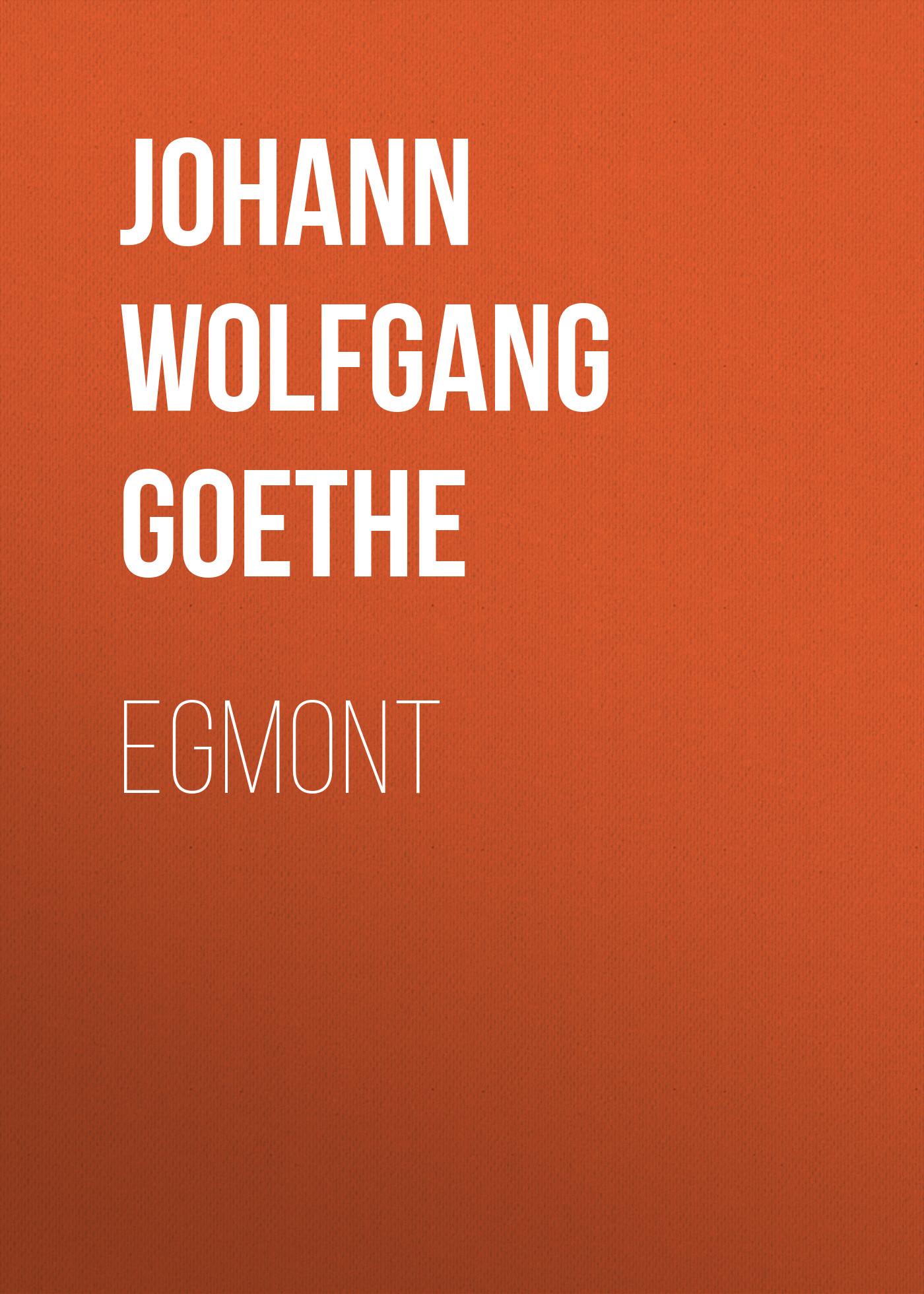Иоганн Вольфганг фон Гёте Egmont иоганн вольфганг фон гёте faust фауст часть первая книга для чтения на немецком языке