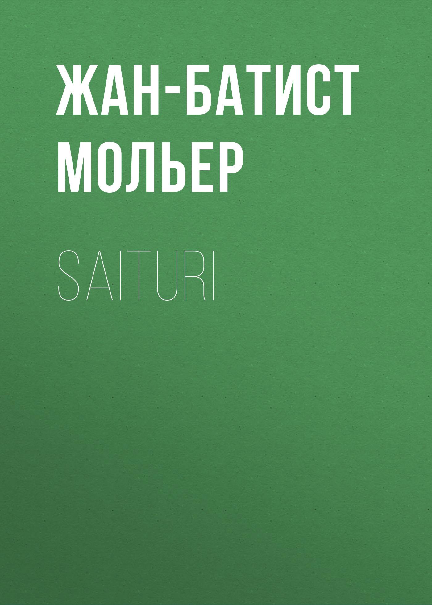 Мольер (Жан-Батист Поклен) Saituri батист ориджинал