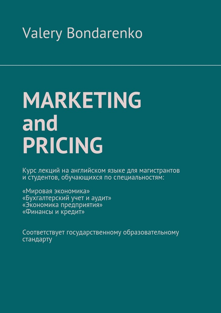 Valery Bondarenko Marketing and Pricing