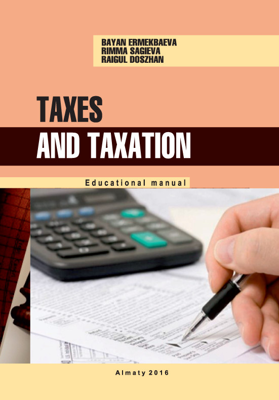Баян Ермекбаева Taxes and taxation. Educational manual 3 in 1 educational diy solar stallion toy assembly kit