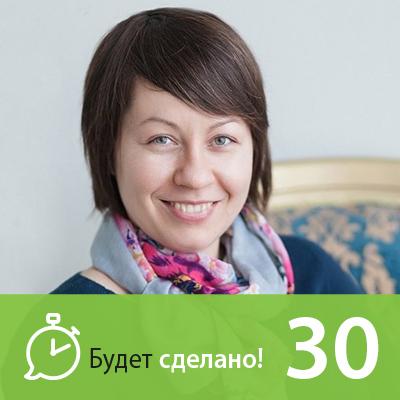 Никита Маклахов Ольга Скребейко: Как ставить цели, к которым лежит душа? ольга лысаковская чтобы музыка была я