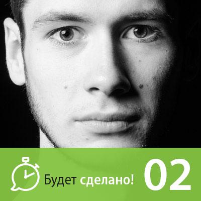 Никита Маклахов Максим Джабали: Как превратить жизнь в увлекательную игру?