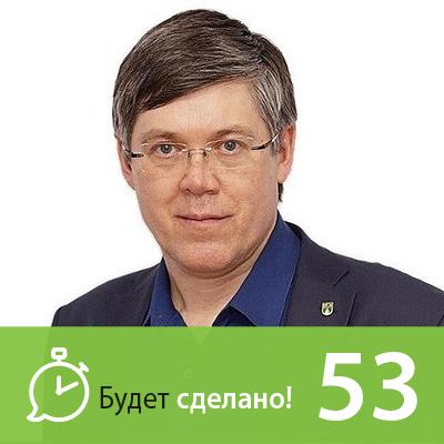 Никита Маклахов Вячеслав Дубынин: Как справиться с зависимостью? картридж samsung mlt d108s