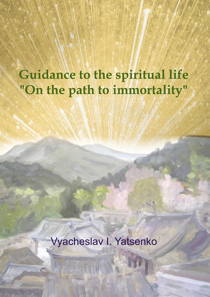 Vyacheslav I. Yatsenko Guidance to the spiritual life. On the path to immortality mathews shailer the spiritual interpretation of history