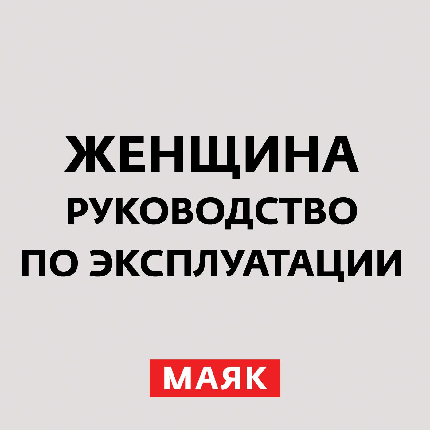 Творческий коллектив радио «Маяк» Подарки к 8 марта