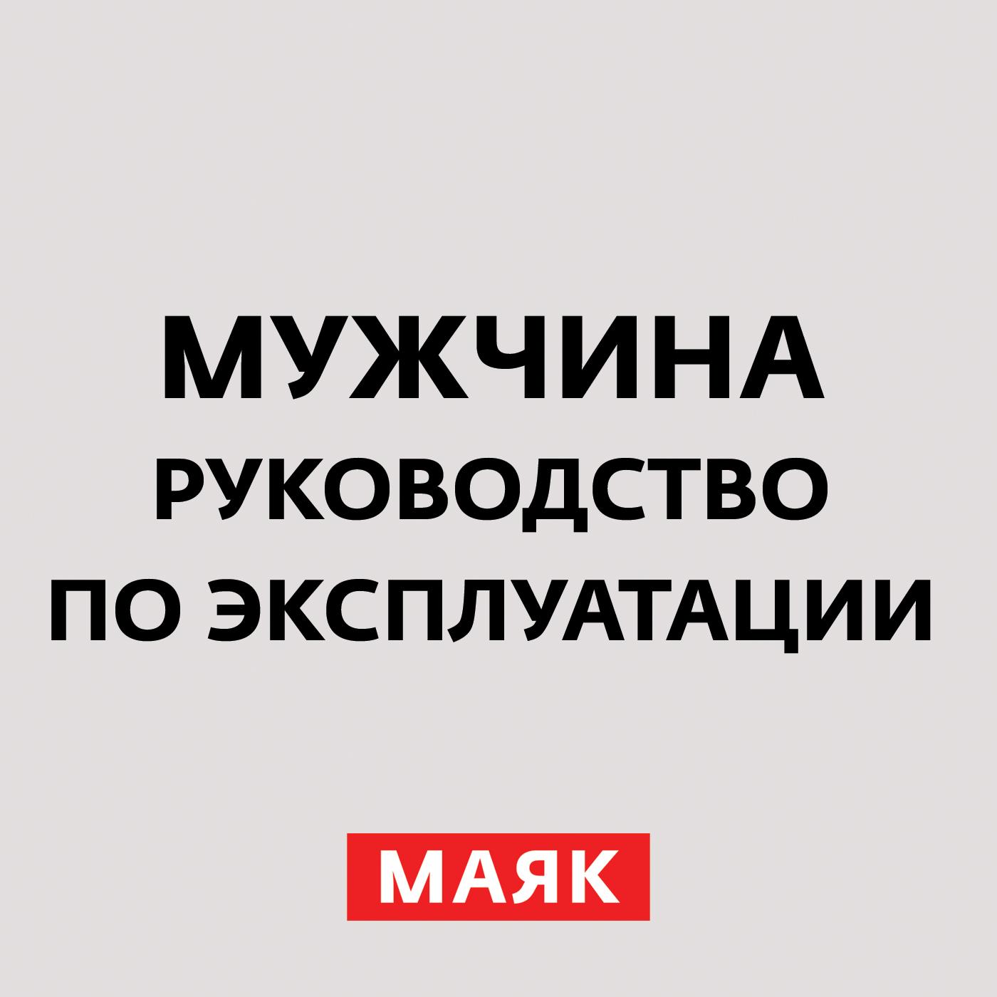 Творческий коллектив шоу «Сергей Стиллавин и его друзья» Мужчины-мазохисты творческий коллектив шоу сергей стиллавин и его друзья почему мужчины боятся красивых женщин