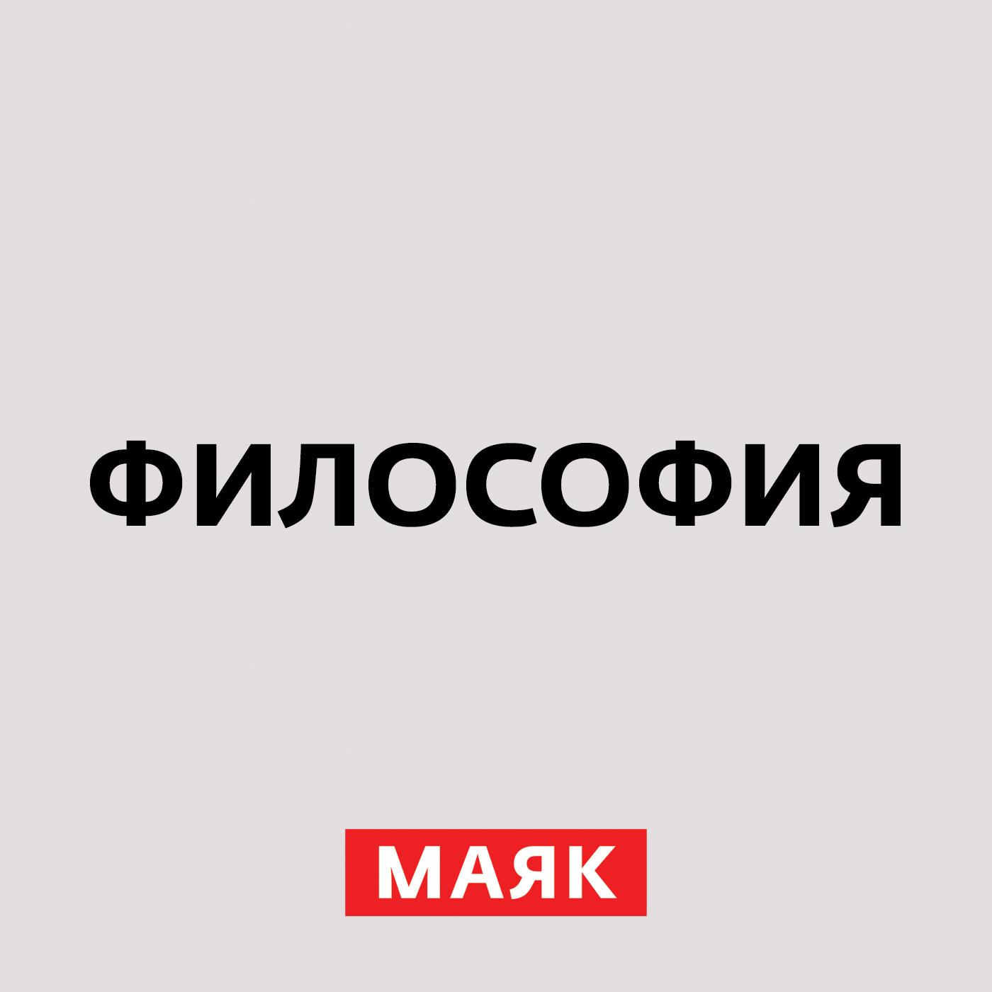 Творческий коллектив шоу «Объект 22» Гераклит Эфесский