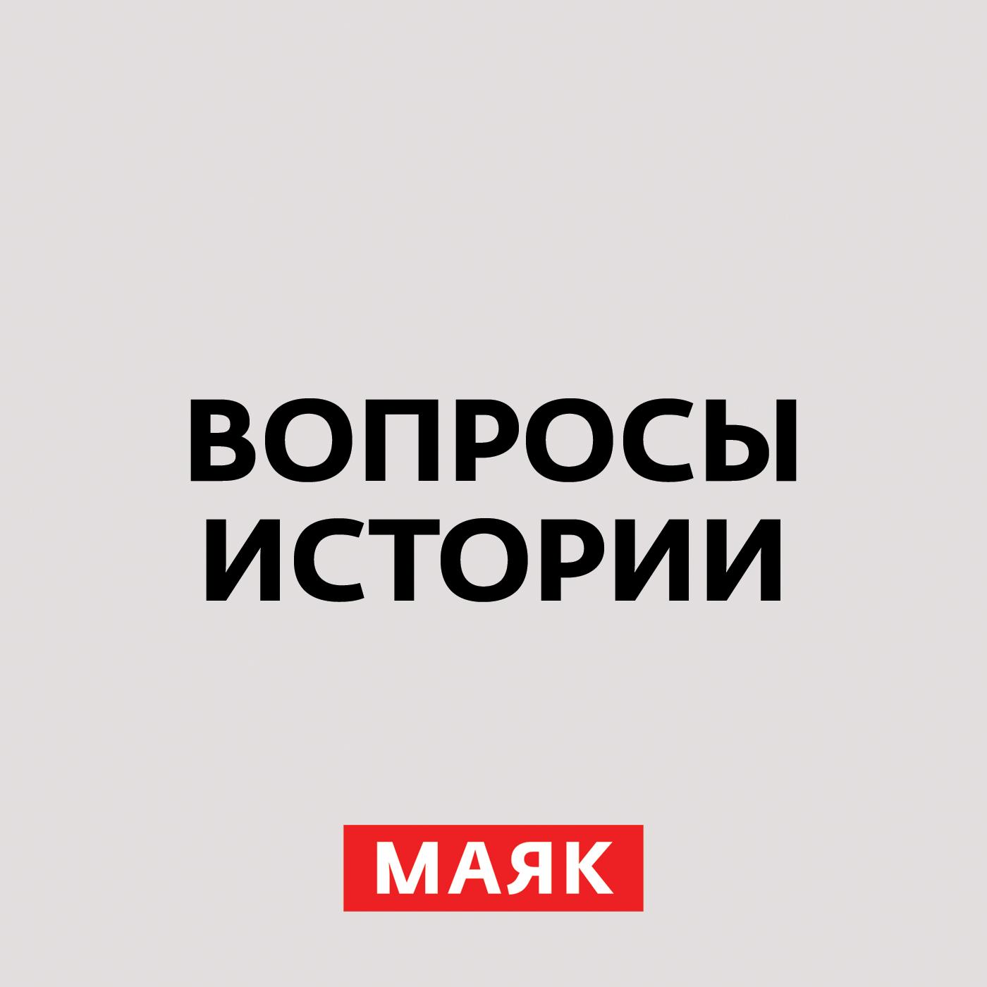 Андрей Светенко Что привело к августу 91-го. Часть 3 андрей светенко исторические предпосылки парламентаризма в россии часть 2