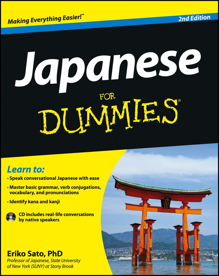 Eriko Sato Japanese For Dummies