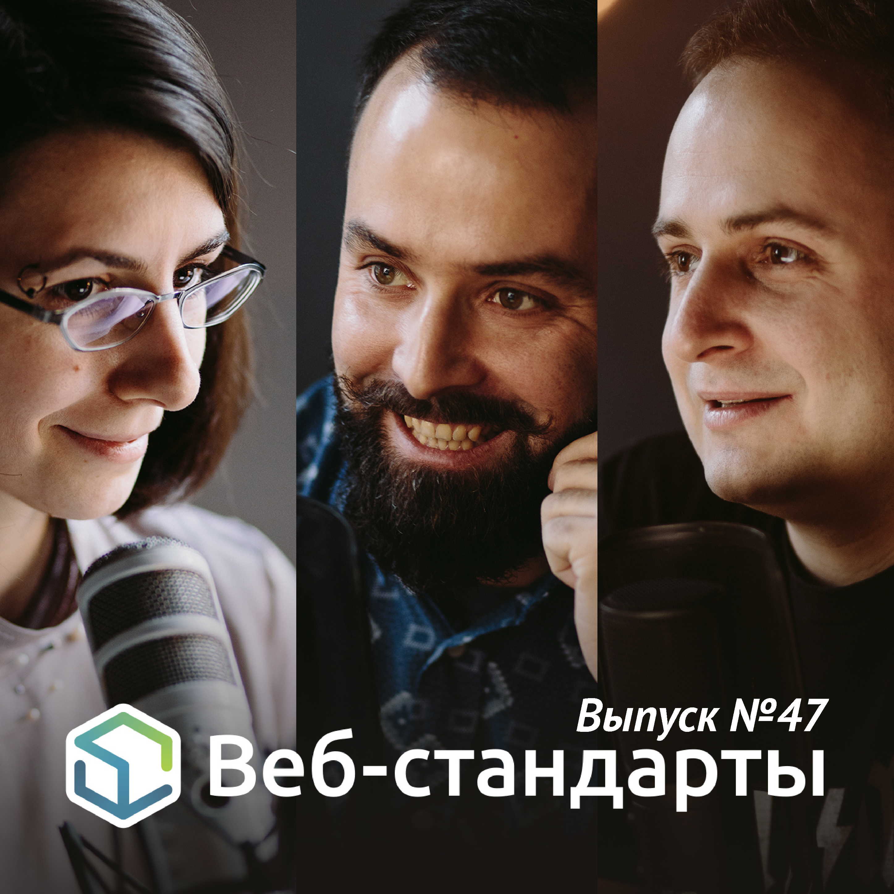Алексей Симоненко Выпуск №47 sticky hanging hook