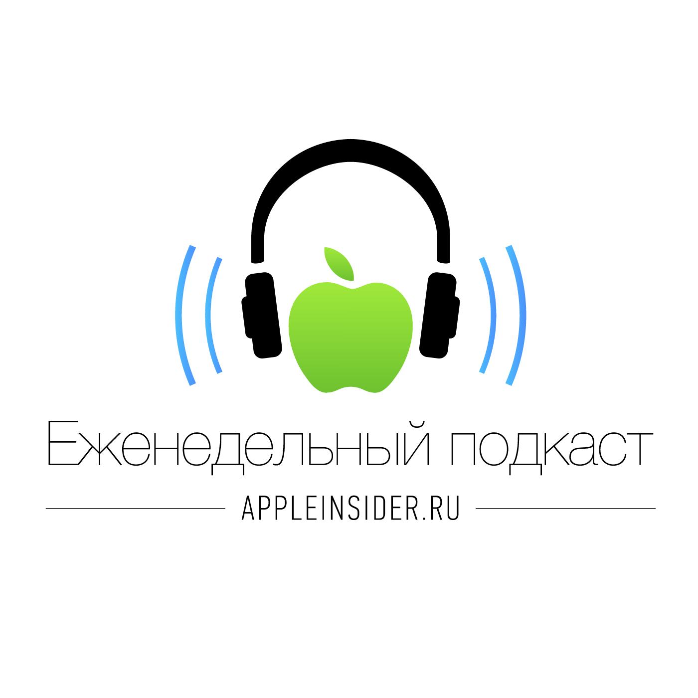 Миша Королев В гостях Иван Лучков (revolverlab.com)