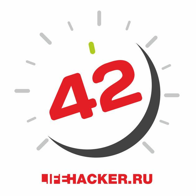 Авторский коллектив «Буферная бухта» Прокачай себя! авторский коллектив буферная бухта новый год созвездами рунета