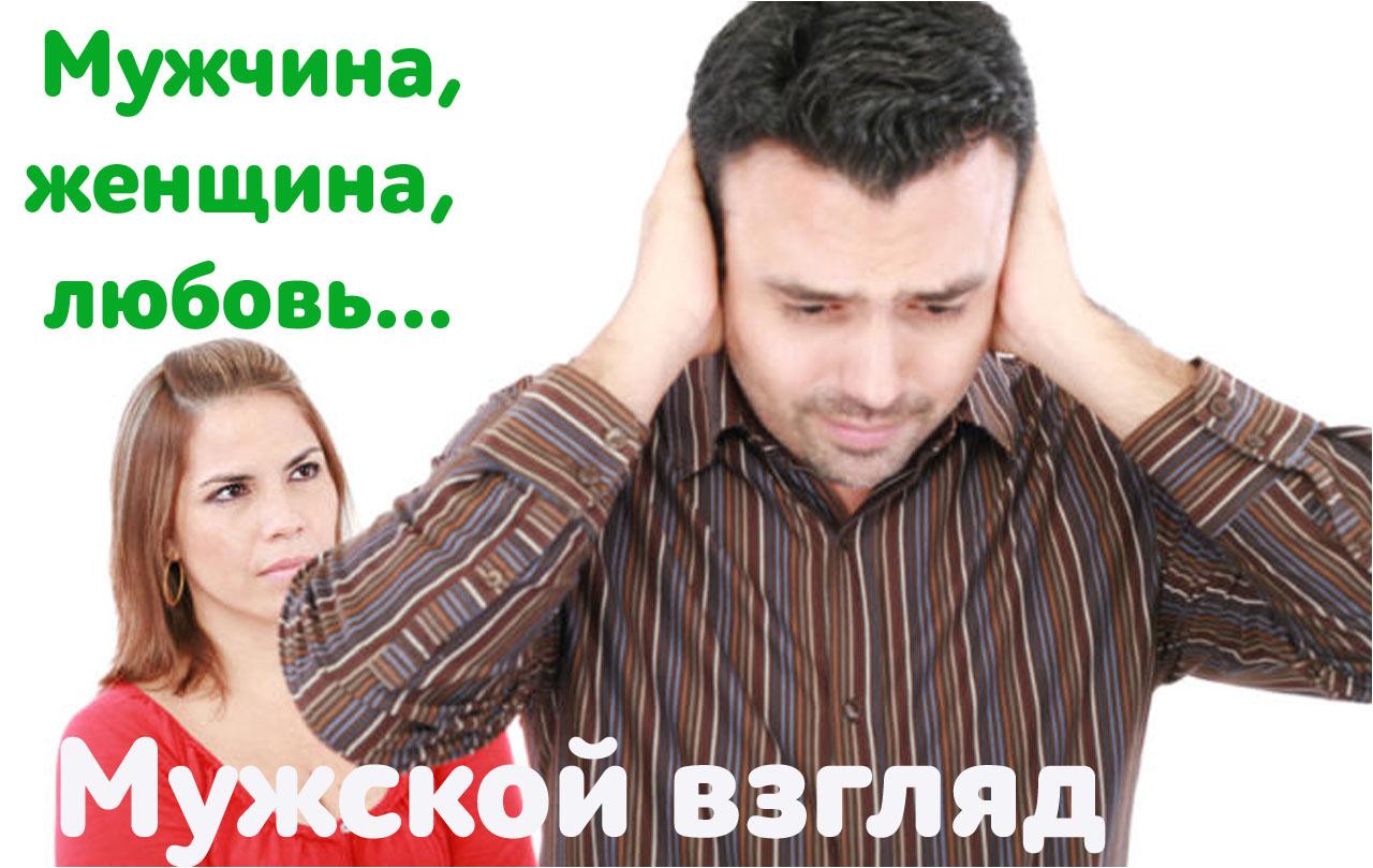 Что подарить девушке, или Три заповеди на новый лад ( Олег Антонов  )