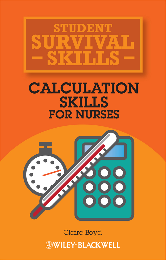 Фото - Claire Boyd Calculation Skills for Nurses neuroeconomics decision making and the brain