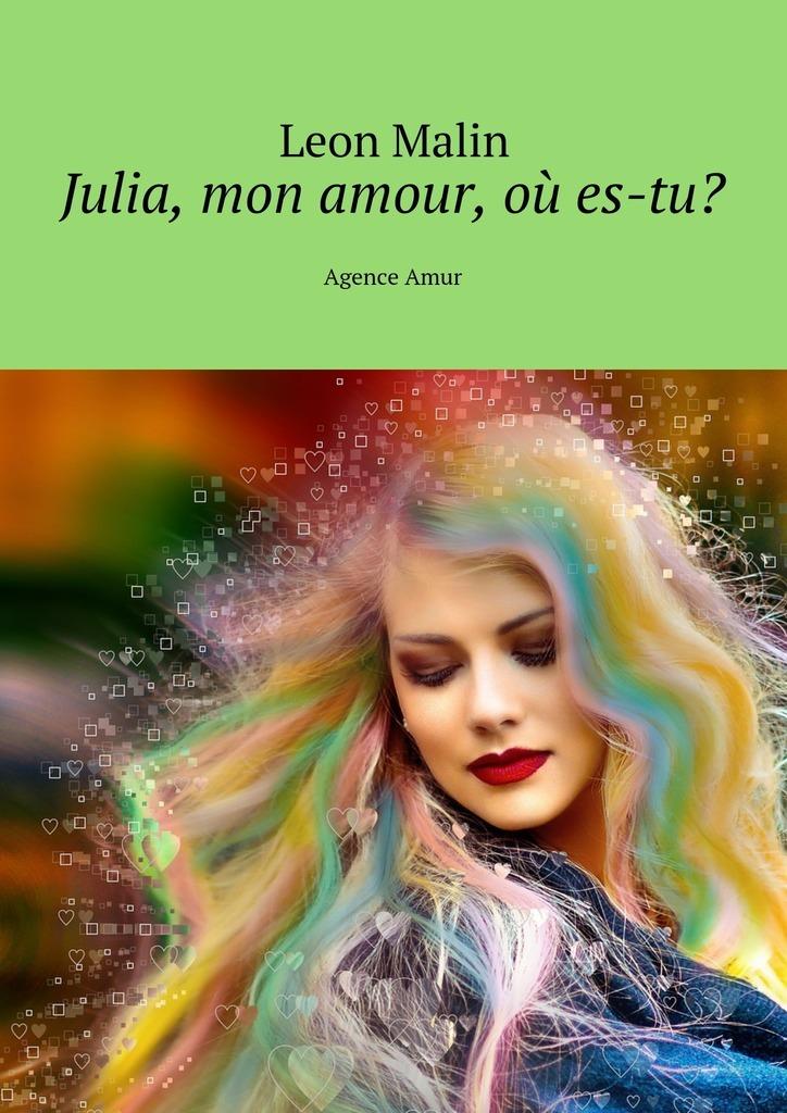 Leon Malin Julia, mon amour, où es-tu? Agence Amur vitaly mushkin sexe de bureau travail et érotisme