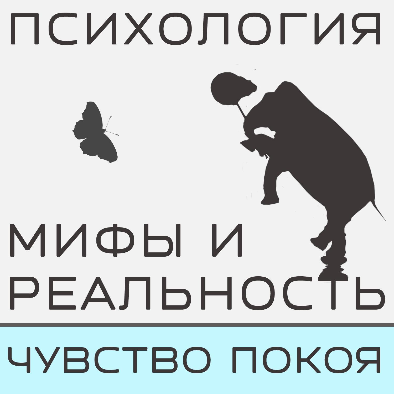 Александра Копецкая (Иванова) Истории из практики!