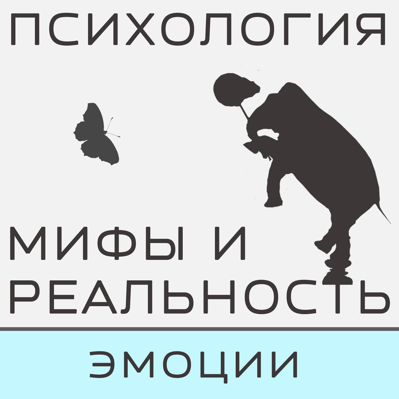 Александра Копецкая (Иванова) Страх!