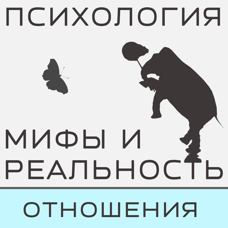 Александра Копецкая (Иванова) Как правильно расставаться? как правильно развесить товар