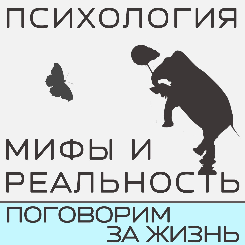Александра Копецкая (Иванова) Разговор по душам. PRO ЛЕНЬ !