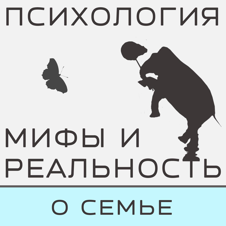 Александра Копецкая (Иванова) Бизнес или семья? александра копецкая иванова семья сохранять или нет