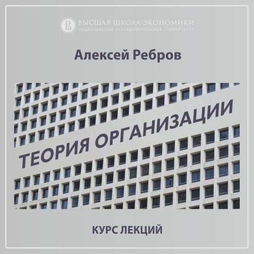 Алексей Ребров 6.7. Ситуационная модель Дункана алексей ребров 4 4 модель майлза и сноу