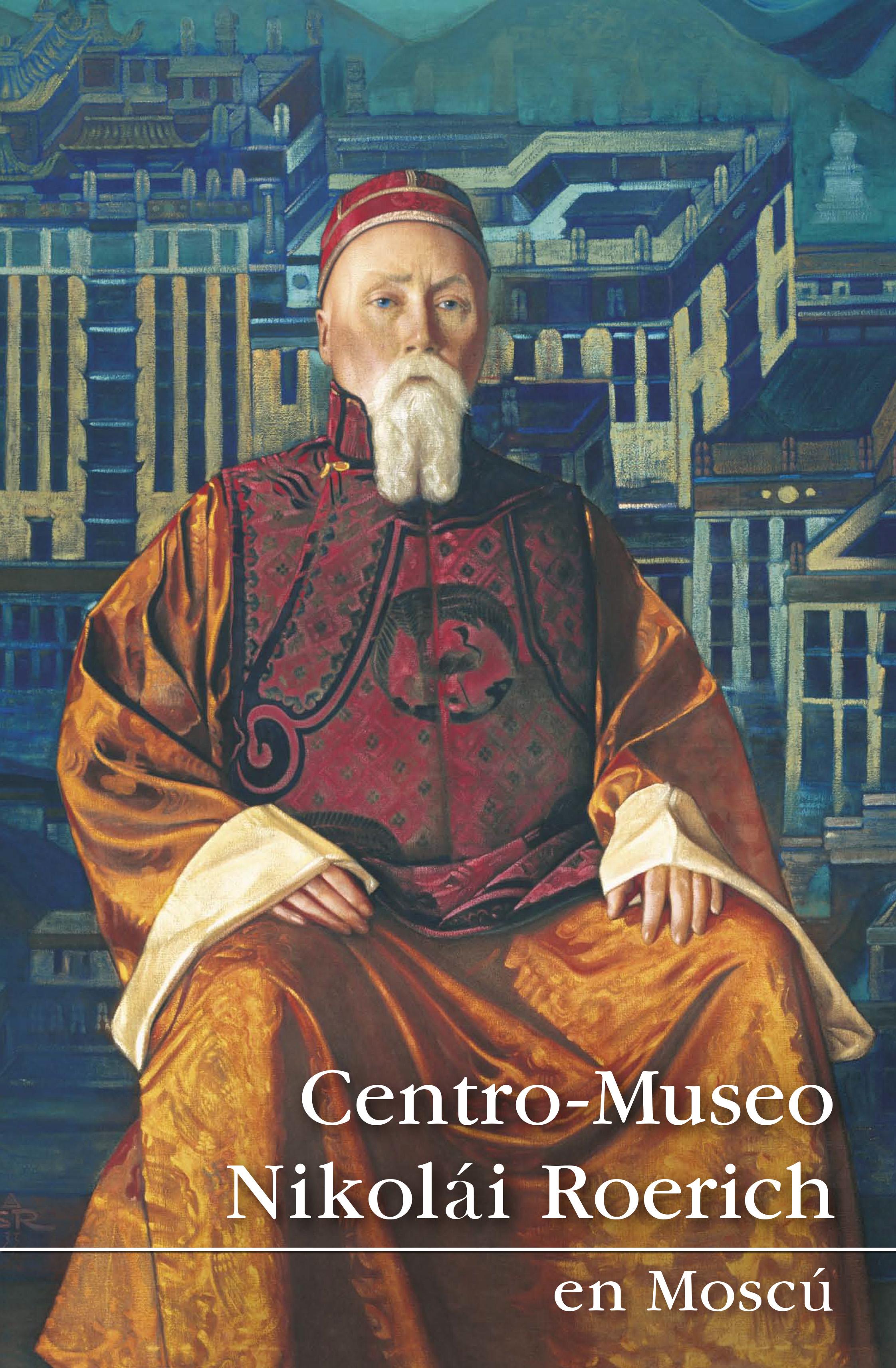 Коллектив авторов Centro-Museo Nikolái Roerich en Moscú недорго, оригинальная цена