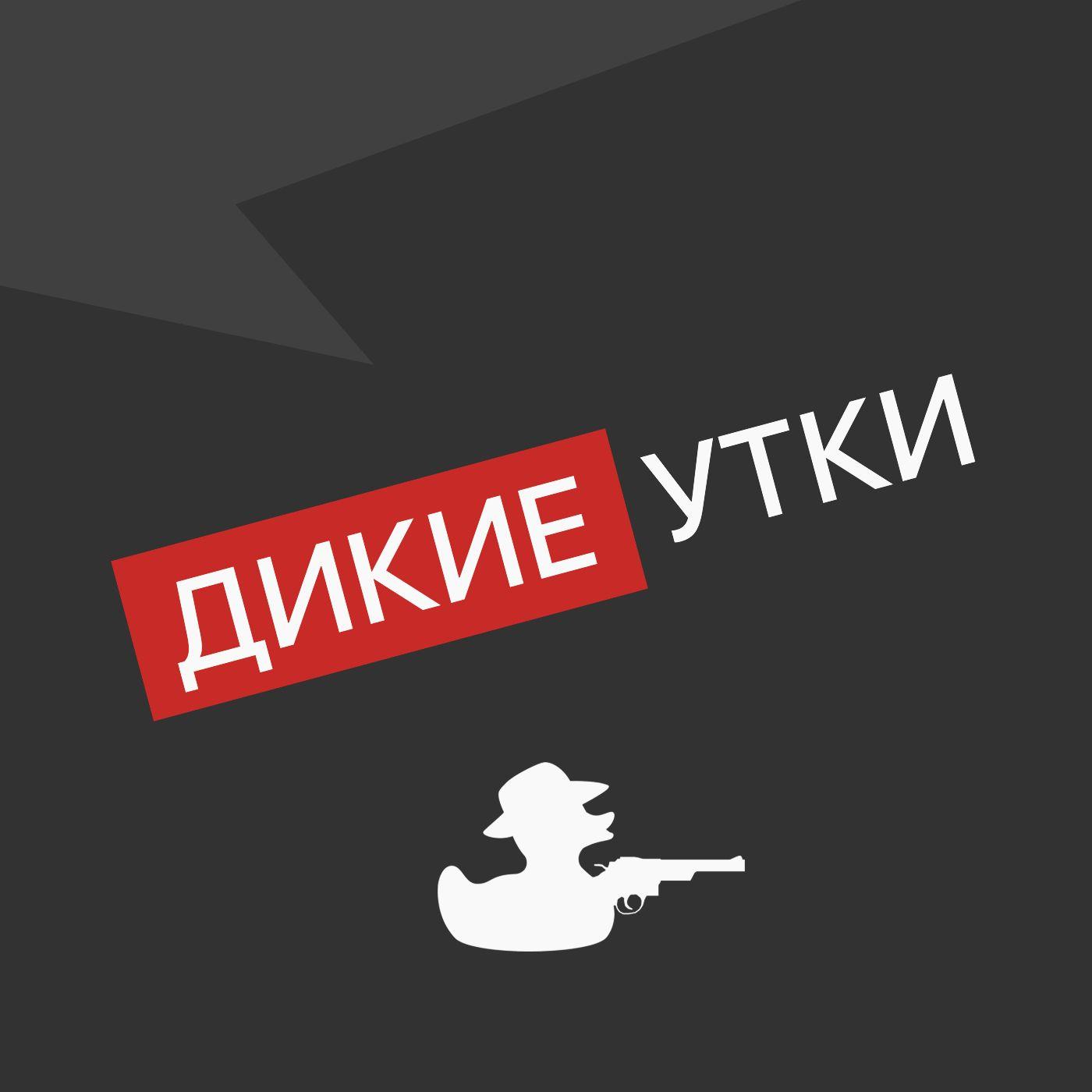 Творческий коллектив Mojomedia Выпуск № 56 творческий коллектив mojomedia владелец квесткомнаты