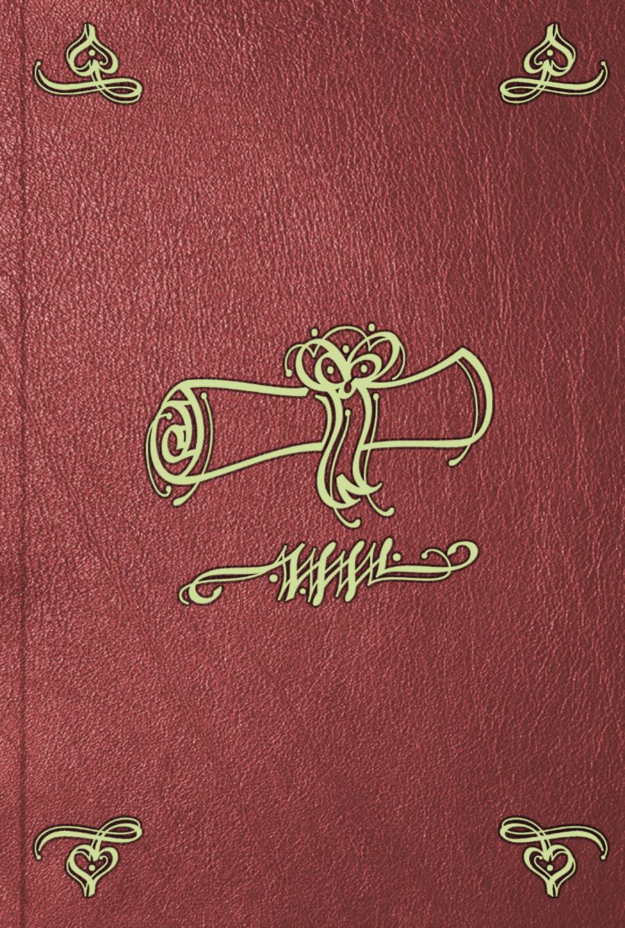 Отсутствует Высочайшие приказы о чинах военных генварской трети 1822 года отсутствует высочайшие приказы о чинах военных генварской трети 1824 года
