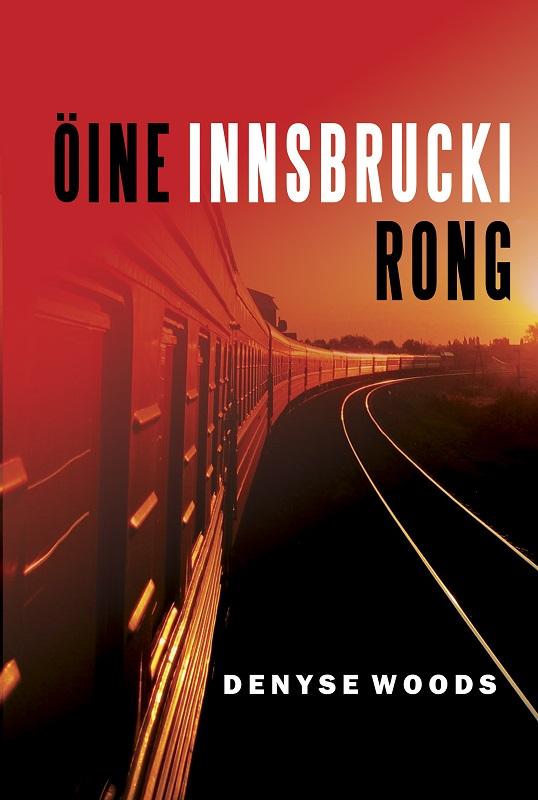 Denyse Woods Öine Innsbrucki rong фермент zhu rong