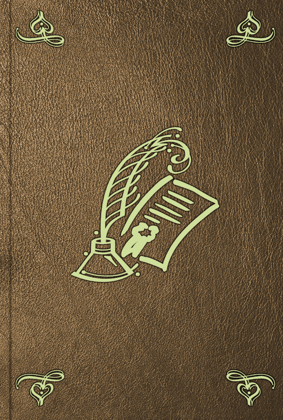 Отсутствует Древния государственныя грамоты, наказныя памяти и челобитныя отсутствует древния государственныя грамоты наказныя памяти и челобитныя