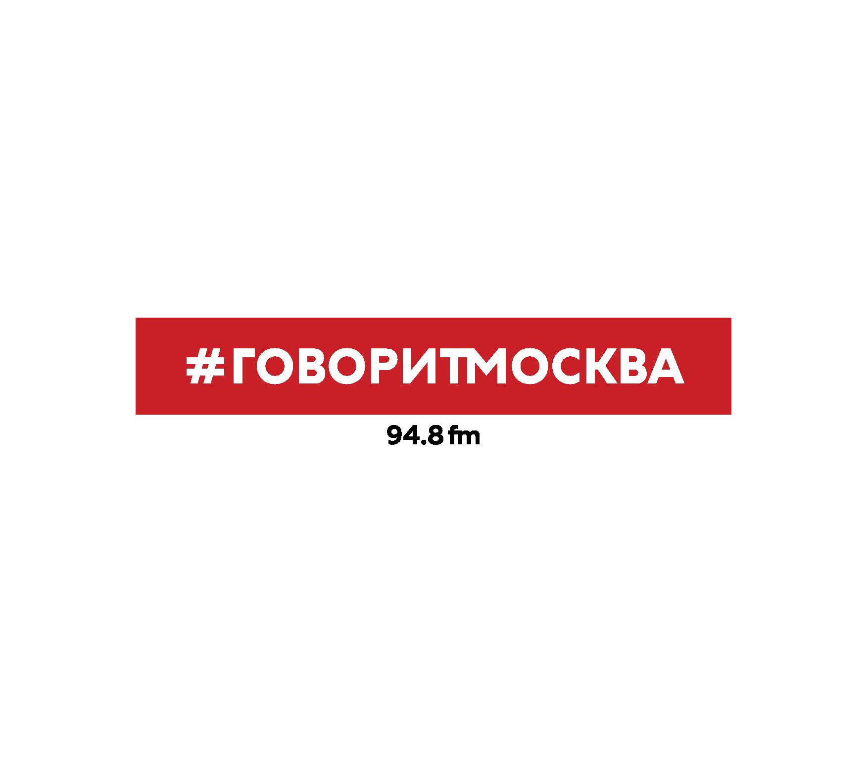 Станислав Симонов Подземная Москва станислав симонов хитровка