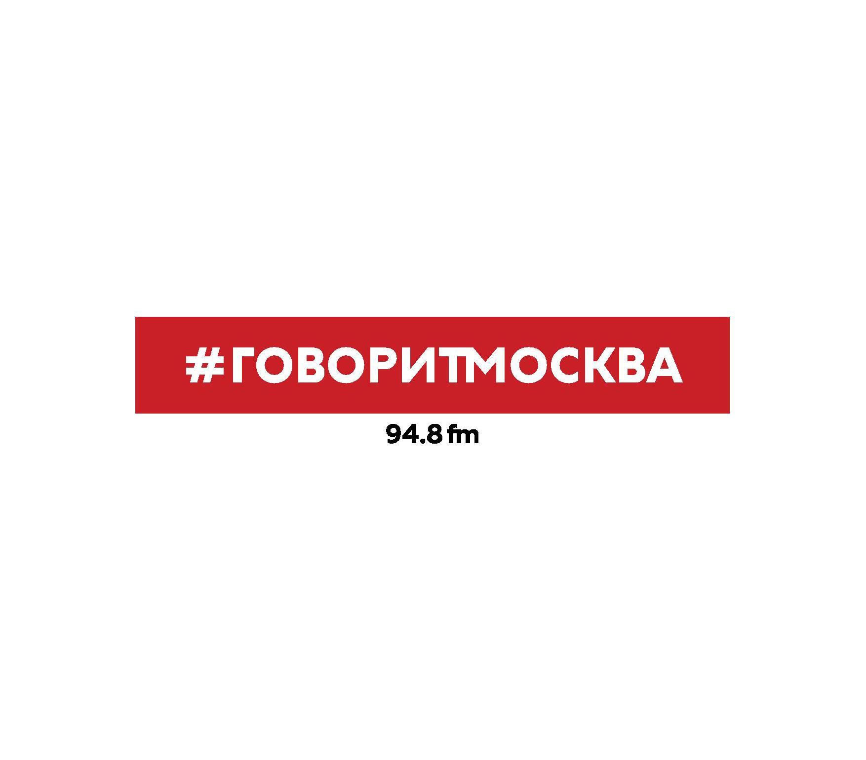 Макс Челноков 17 марта. Согдиана согдиана