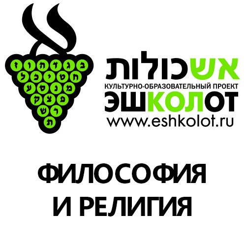 Михаил Маяцкий Арендт/Хайдеггер ханна арендт о насилии