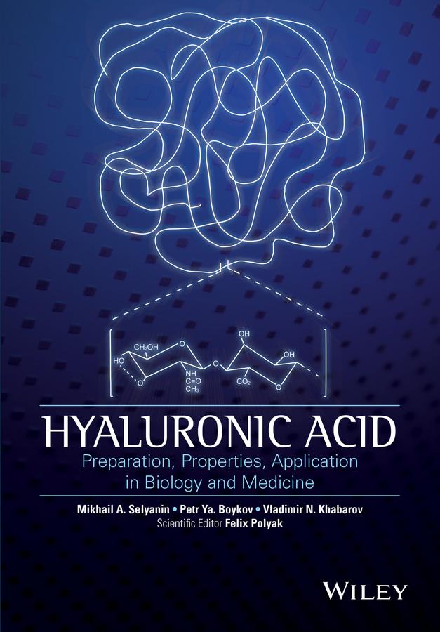 цены на Felix Polyak Hyaluronic Acid. Production, Properties, Application in Biology and Medicine  в интернет-магазинах