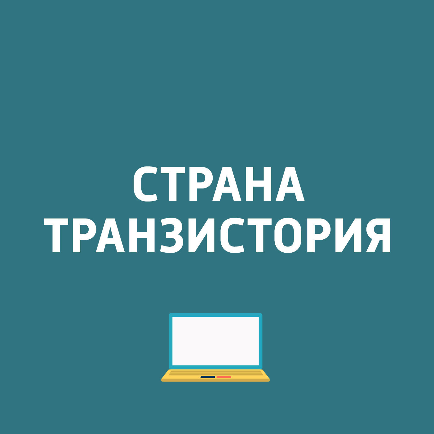 Картаев Павел Самые упоминаемые бренды Mobile World Congress