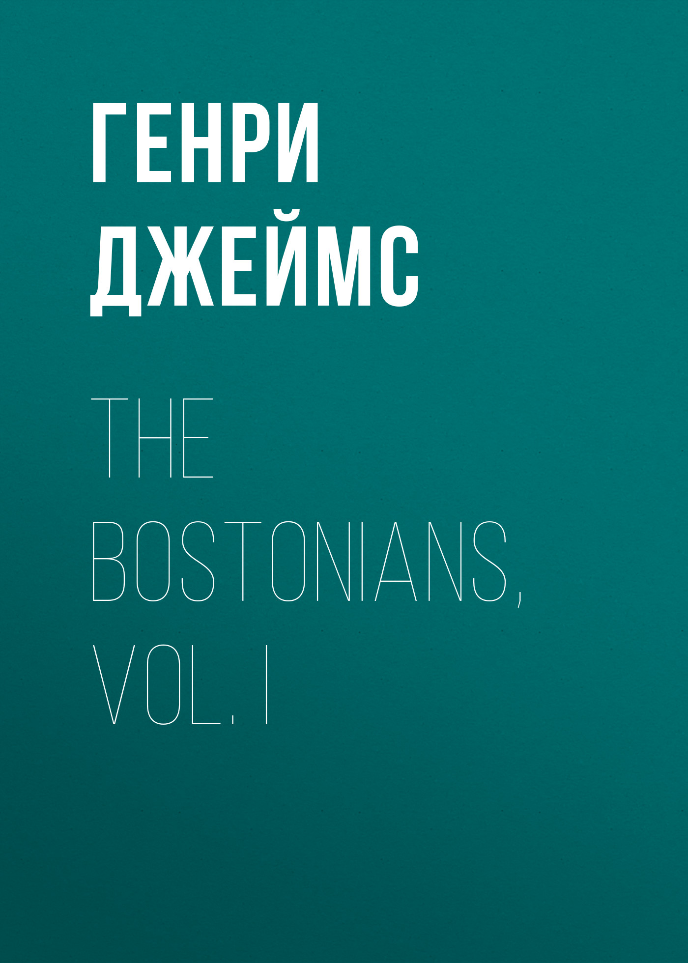 The Bostonians, Vol. I