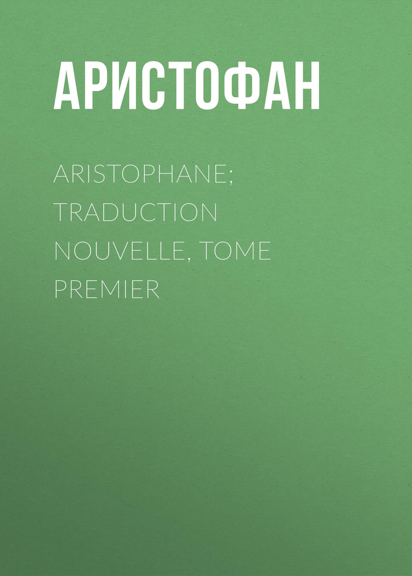 Aristophane; Traduction nouvelle, tome premier