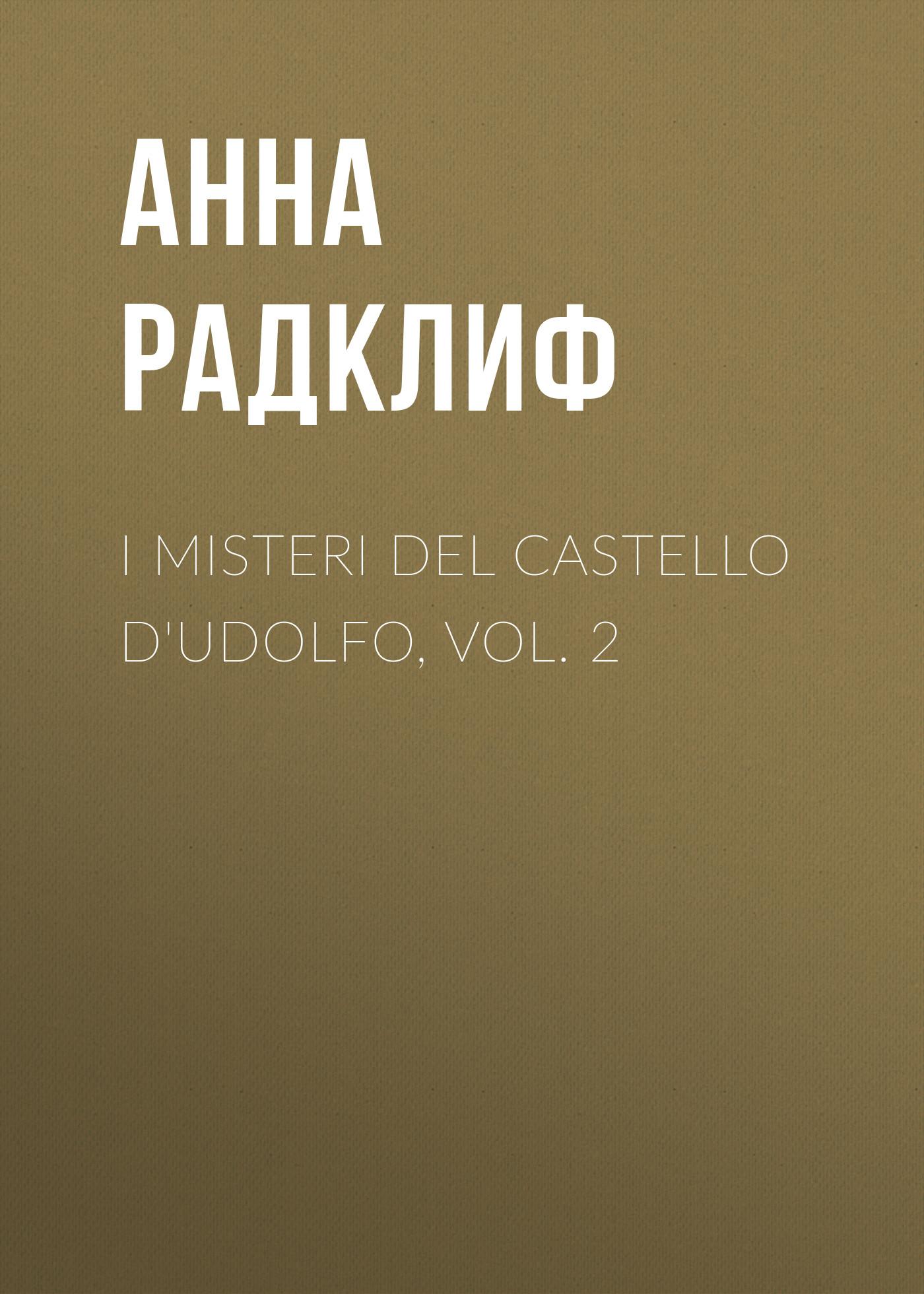 Анна Радклиф I misteri del castello d'Udolfo, vol. 2