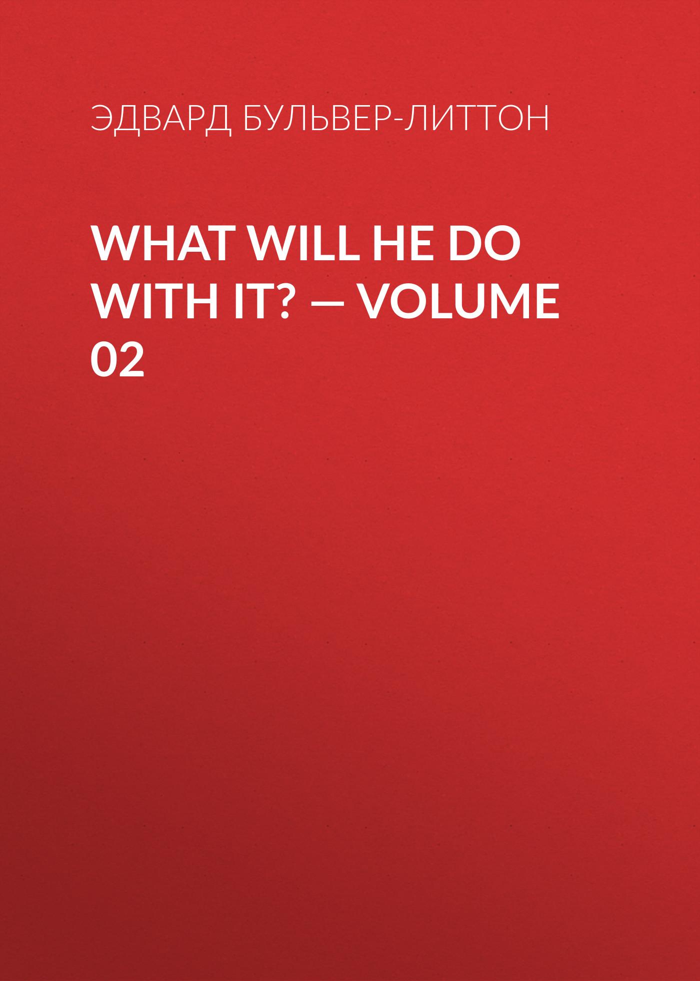 Эдвард Бульвер-Литтон What Will He Do with It? — Volume 02 renee jackson what will i do with my voice